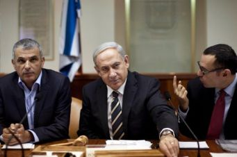 Israeli Prime Minister Netanyahu and minister attend meeting in Jerusalem
