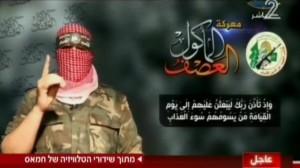 Hamas-635x357