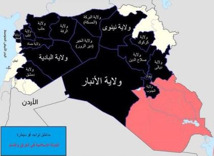 ISIS-Wilayats-thumb-560x408-2998