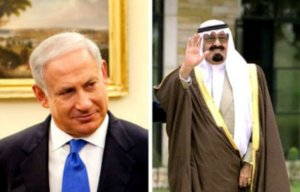 Allaince-Arabie-Saoudite-Israël