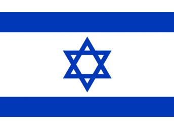 Drapeau d'Israël_0_0