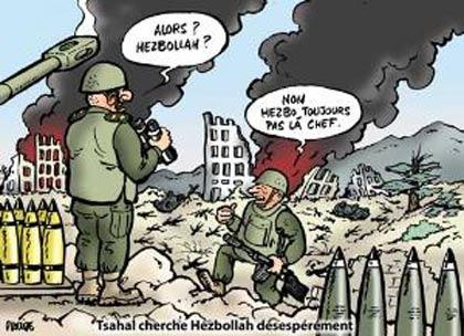 caricature-tsahal