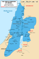 131px-Kingdom_of_Israel_1020_map.svg