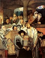155px-Gottlieb-Jews_Praying_in_the_Synagogue_on_Yom_Kippur