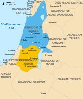 168px-Kingdoms_of_Israel_and_Judah_map_830.svg