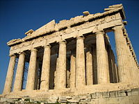 200px-Parthenon_from_west