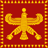 200px-Standard_of_Cyrus_the_Great_(Achaemenid_Empire).svg