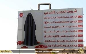 Syrte-libye-vetements-femmes