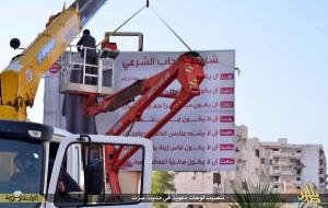 Syrte-libye-vetements-femmes-installation