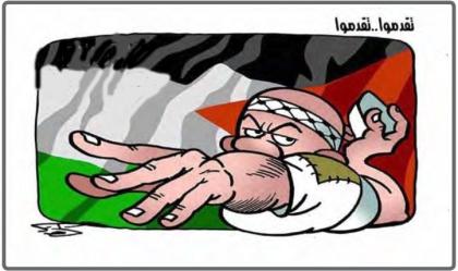 Abbas-cartoons