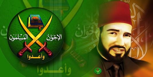 """Résultat de recherche d'images pour """"Frères musulmans"""""""