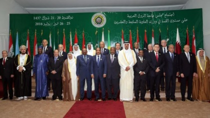 ligue arabe mauritanie 25 juillet 2016