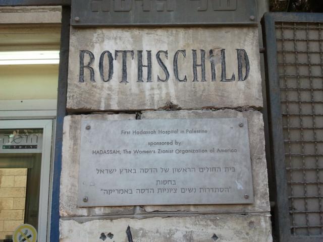 """Résultat de recherche d'images pour """"jerusalem rue rothschild"""""""
